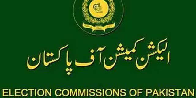 election-commission-of-pakistan